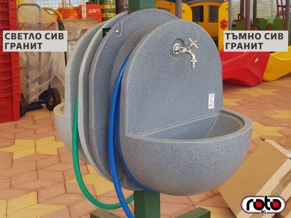 Градинска дворна мивка за стена - Онлайн магазин за градински обзавеждане
