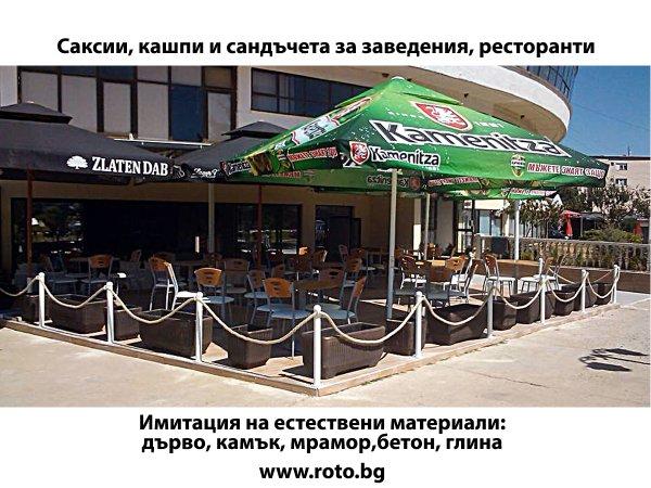 Saksii-i-Kashpi-za-tsvetya-za-zavedeniya-roto