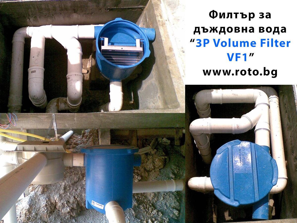 filter-za-dazhvodna-voda