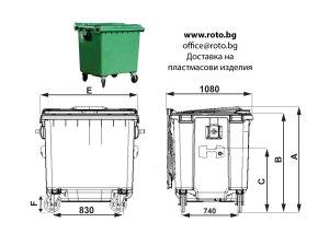 plastmasovi konteineri za obshitini