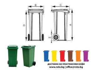 plastmasovi koshove i kofi za smet otpadaci i bokluci zeleni
