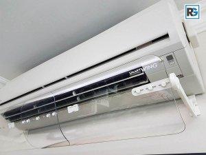 Смарт устройство за климатик