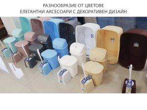 кошчета за боклук панери и кошове за дрехи - стоки за дома дантела онлайн магазин и на едро