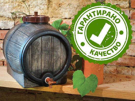 Гарантирано качество- Бъчви за ракия и бурета за вино