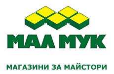Мал Мук Перник